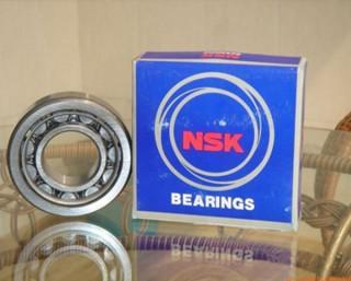 Vòng bi dành cho máy hút bụi của thương hiệu NSK